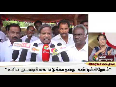 Dindigul teachers demand action against elementary education officer