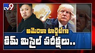 North Korea's missile tests fail to provoke response from Washington TV9
