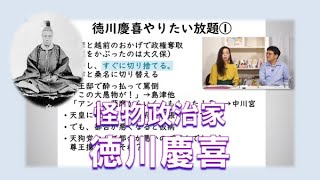 9月26日新発売!『日本史上最高の英雄 大久保利通 』 倉山満: http://am...