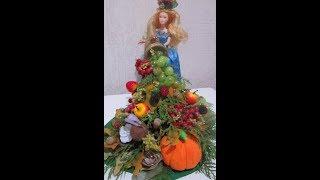 Осенняя поделка из природных материалов своими руками. Дары осени.