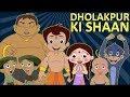 Chhota Bheem - Dholakpur Ki Shaan video