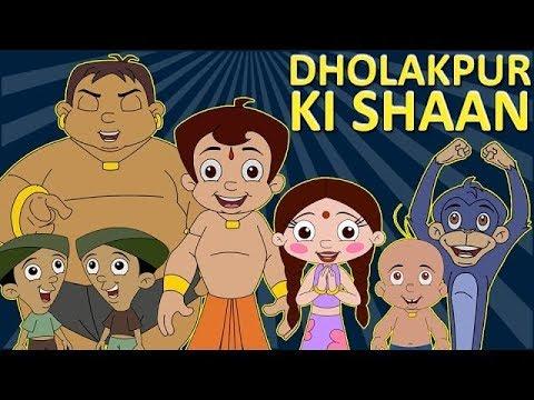 Chhota Bheem - Dholakpur Ki Shaan