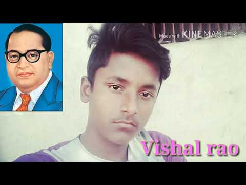 Vishal Kumar Rao