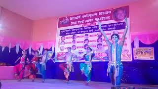 ODC Dance video letters bhola Srivastav