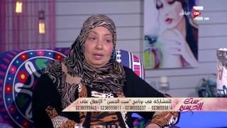 ست الحسن - أول مرأة تفوز بمنصب العمدة توضح كيف سيطرت على حالات الشغب في القرية