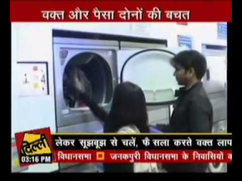 Commercial Laundry Machines-Quick Clean Laundromats on Delhi Ajj Tak
