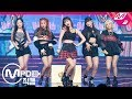 [MPD직캠] (여자)아이들 직캠 4K 'Uh-Oh' ((G)I-DLE FanCam) | @MCOUNTDOWN_2019.7.18
