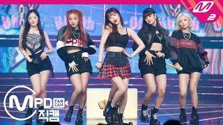 [MPD직캠] (여자)아이들 직캠 4K 'Uh-Oh' ((G)I-DLE FanCam) | @MCOUNTDOWN_2019.7.18