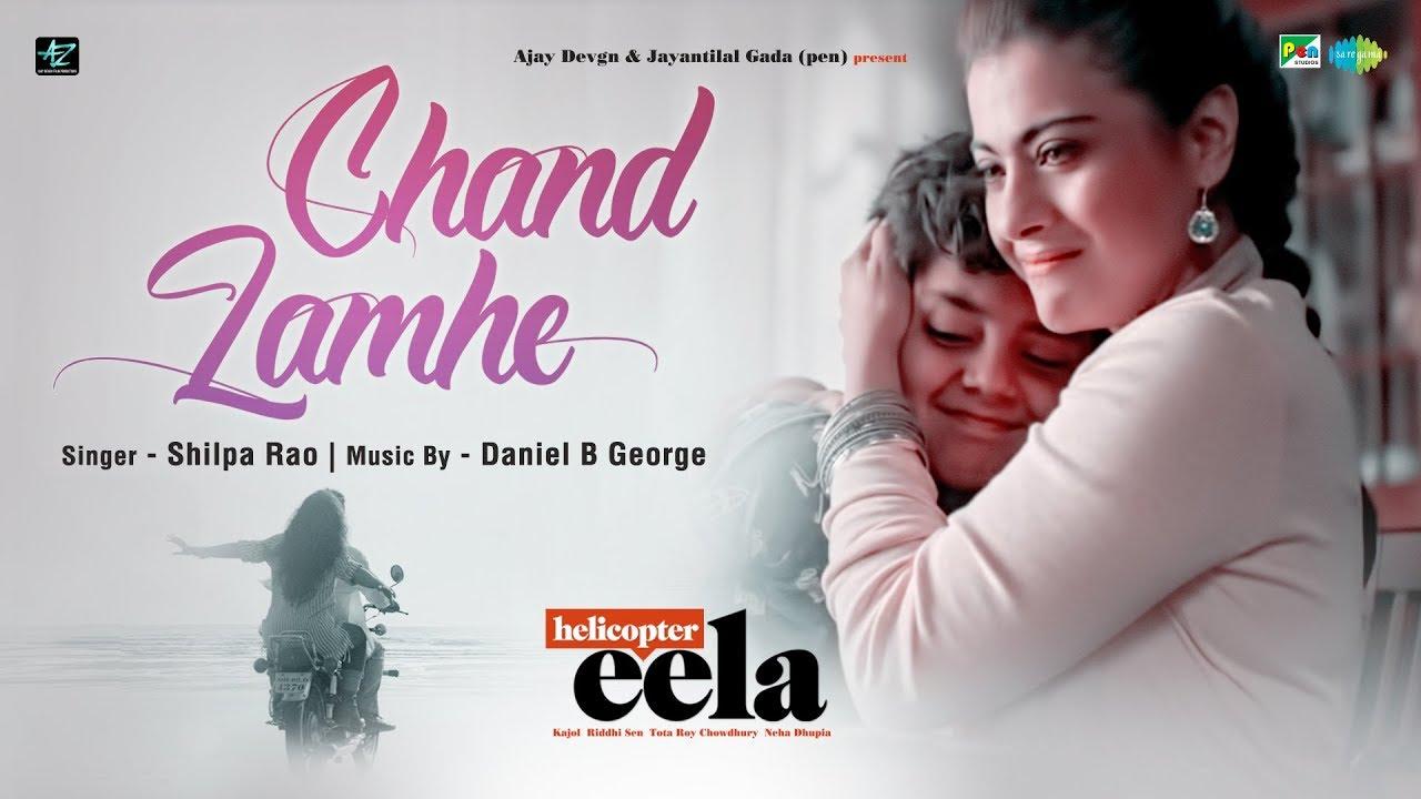 chand-lamhe-helicopter-eela-kajol-riddhi-sen-tota-roy-chowdhury-shilpa-rao