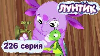 Лунтик и его друзья - 226 серия. Невидимая грязь