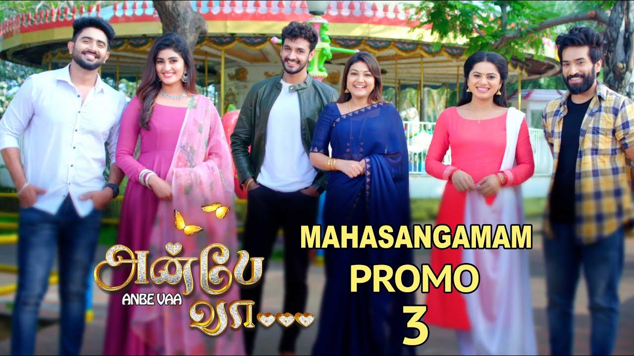 Anbe Vaa & Kannana Kanne Mahasangamam - Promo 3