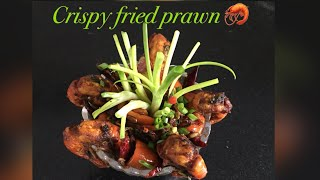 How to cook crispy fried prawn 🦐 with spring onions