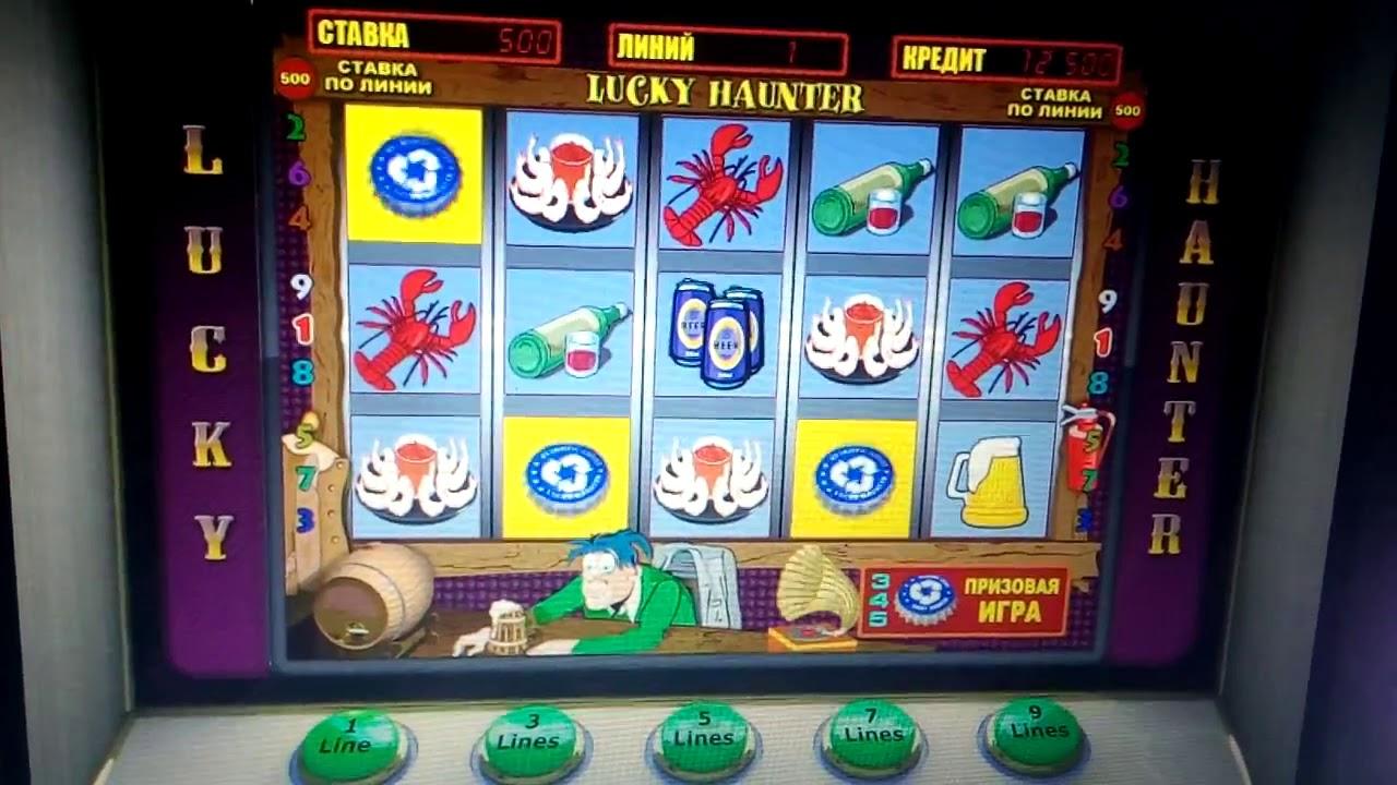 казино вулкан опыт