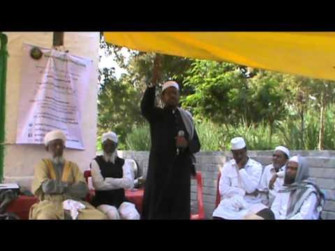 Seerat e Hz Bandagi Miyan Syed Ashraf Barabani Israil by Janab Syed Shafiullah Saheb Khundmiri