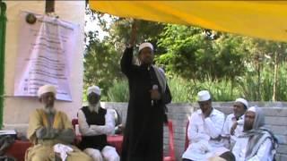 Video Seerat e Hz Bandagi Miyan Syed Ashraf Barabani Israil by Janab Syed Shafiullah Saheb Khundmiri download MP3, 3GP, MP4, WEBM, AVI, FLV Juni 2018