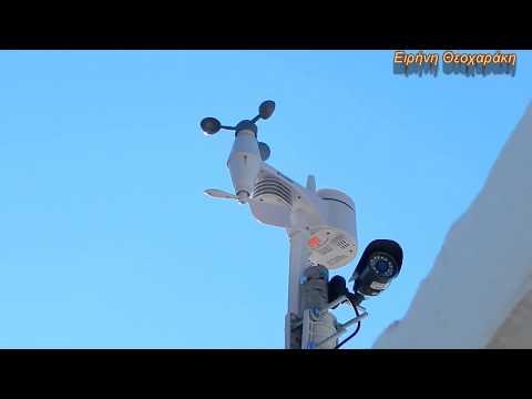 Μετεωρολογικός Σταθμός bresser 5 in 1 weather station