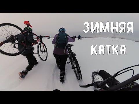 Испытания снегом и холодом. Зимой на велосипеде 07.01.2019