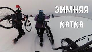 Испытания снегом и холодом Зимой на велосипеде 07 01 2019
