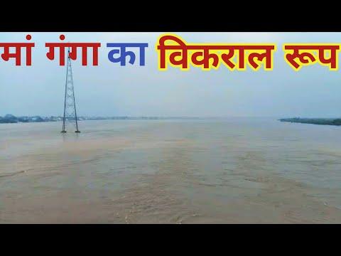 flood in varanasi | ganga river