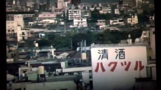 昭和55年の大関横丁