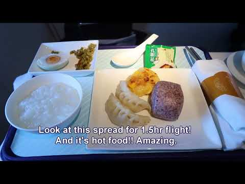 China Eastern Business Class B737 Wuhan to Shanghai