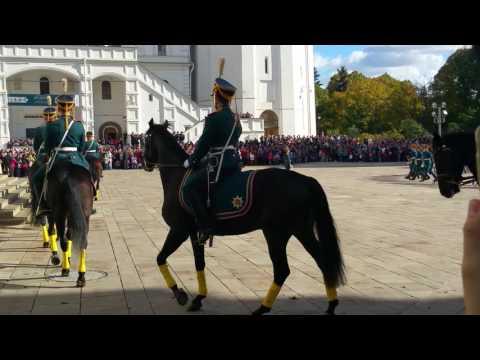 Kremlin October 1, 2016
