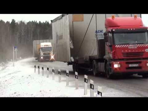 перевозка негабаритных и тяжеловесных грузов.wmv