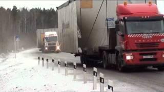 перевозка негабаритных и тяжеловесных грузов.wmv(, 2012-01-11T04:05:14.000Z)
