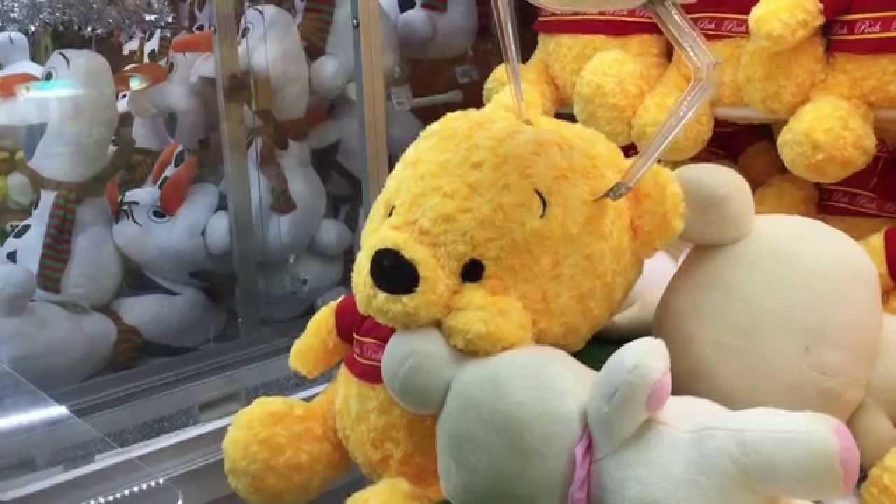 UFOキャッチャー超特大 DISNEY POOH プーさん1000円でGET出きるのか? , YouTube