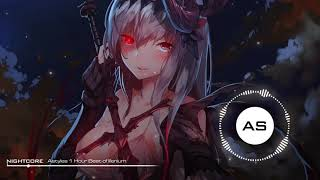 ❋「as   Nightcore」  1 Hour ♫ Best Of Illenium Mix   Most Beautiful And Emotional 2017   ❋