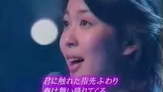 Matsu Takako 松たか子 「サクラフワリ」 Live @ Love Love I Love You 98.