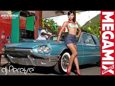 ТОП 50 танцевальных треков недельного эфира RADIO RECORD ✅ MEGAMIX #2260 by DJ Peretse 🌶