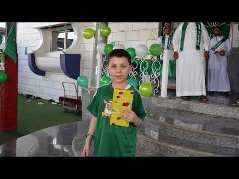 Pics Collection of Saudi National Day (Al Faisal International School) 23-09-2017