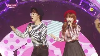 Copyrightc2014 SBS Contents Hub Co., Ltd. & YG Entertainment Inc. All rights reserved. [Akdong Musician(AKMU) - 'GIVE LOVE' 0518 SBS Inkigayo] ...