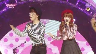 Download Akdong Musician(AKMU) - 'GIVE LOVE' 0518 SBS Inkigayo
