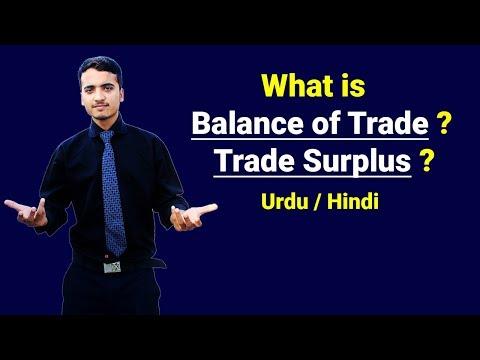 Balance of Trade & Trade Surplus   Urdu / Hindi