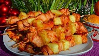 Куриные шашлыки с ананасом )