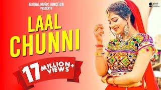 LAAL CHUNNI - Ruchika Jangid | Sonika Singh, Sidhu Kirmach | New Haryanvi Song Haryanavi 2020 | GMJ