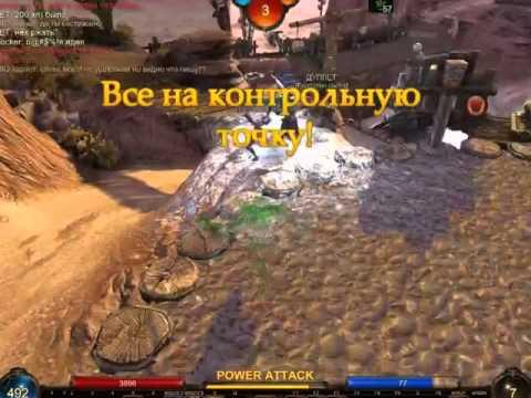 видео: panzar  Инквизитор 30 лвл