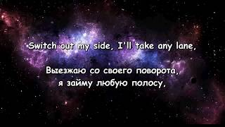 2 The Weeknd Feat Daft Punk Starboy Russian Subtitles English Subtitles Русские субтитры