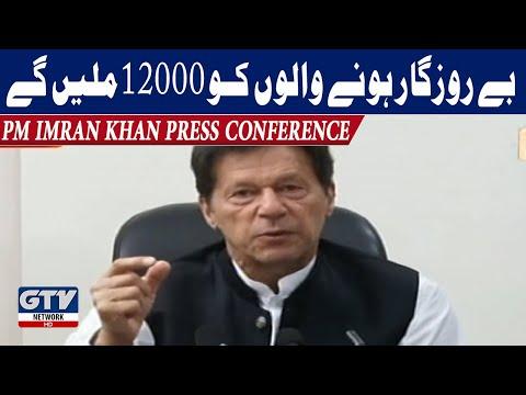 PM Imran Khan Press Conference Today   Fund Web Portal