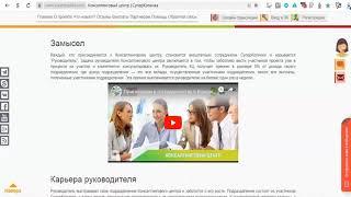 Бесплатное обучение и работа в интернете