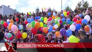 #мтквидео Магадан готовится к Дню знаний.