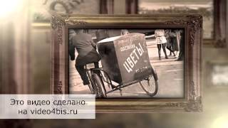Видеореклама смотреть, видеореклама на заказ.(Заказать видеоролик можно здесь : http://www.video4bis.ru/ Не для кого не секрет, что видео реклама на сегодняшний день,..., 2014-04-21T12:23:21.000Z)
