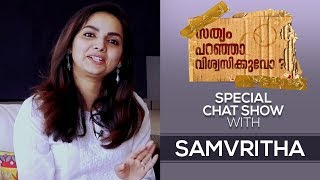 Samvritha Sunil Interview | Sathyam Paranja Viswasikkuvo Special | Biju Menon