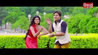Jete Thare Tu Odia Romantic Song   Film Bhala Paye Tate 100 ru 100   Babusan & Sheetal