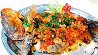 Китайская кухня.  Карп в кисло-сладком соусе  糖醋鲤鱼 mp4
