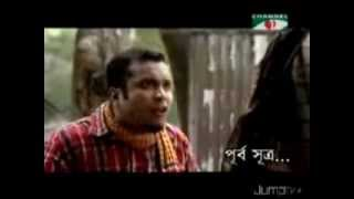 Comedy Serial Choita Pagol # 14 Bangla 2010