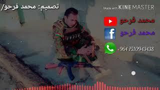 اغنية كردية جديدة ٢٠١٨ 《 كر بشتي ته از بمرم 》 لا تنسى اشتراك بقناة ليصكون كل شي جديد