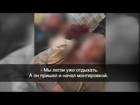 Бив ломом: На Донеччині чоловік познущався з друзів